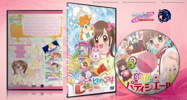 Kamisama Minarai: Himitsu no Cocotama | Cover DVD |