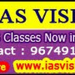 public notice from IAS VISION