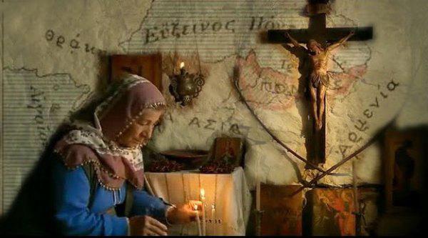 Κρυπτοχριστιανοί στην Τουρκία (video και μαρτυρίες)