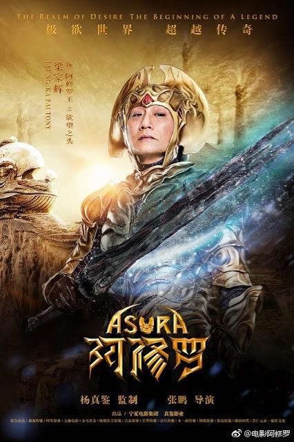 Asura Character posters Tony Leung Ka Fai