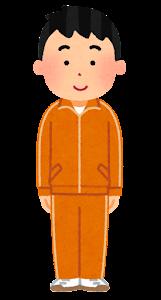 ジャージを着た男性のイラスト(オレンジ)