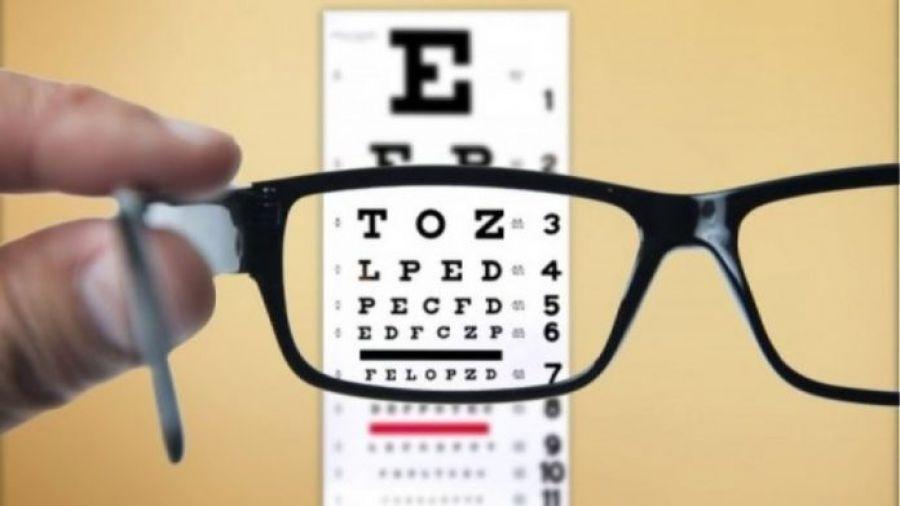 ΕΟΠΥΥ: Νέα διαδικασία από Δευτέρα για τα γυαλιά οράσεως
