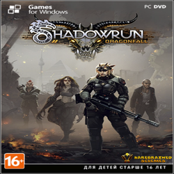 Shadowrun+Returns+Dragonfall