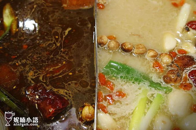 【台北市中山區】老四川巴蜀麻辣燙長安東路店 by 妮喃小語