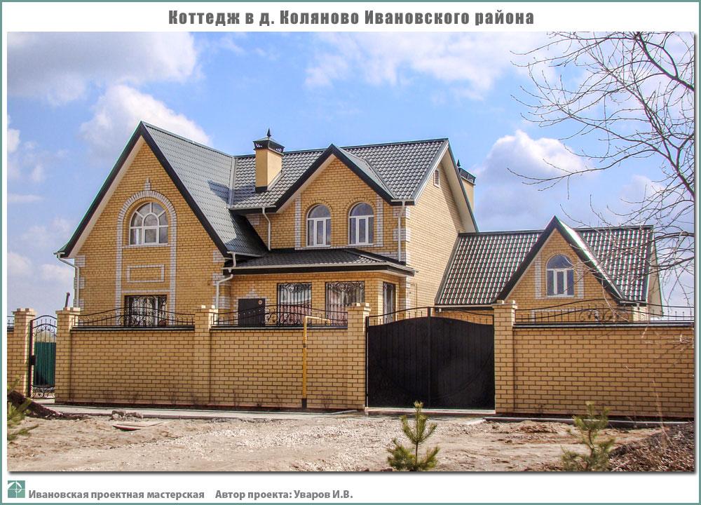 Построенный жилой дом в пригороде г. Иваново - д. Коляново Ивановского р-на