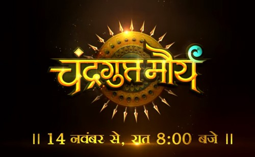Chandragupta Maurya Serial on Sony TV - Wiki, Story, Timings, Full Star Cast, Promos Videos, Photos, BARC Rating