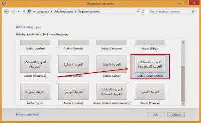 Menambah Bahasa Arab di Windows