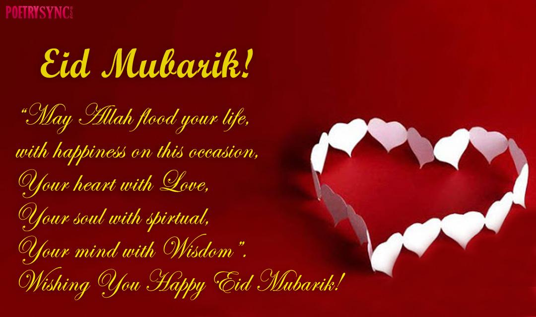 eid mubarak celebration qoutes and wishes cards  poetry