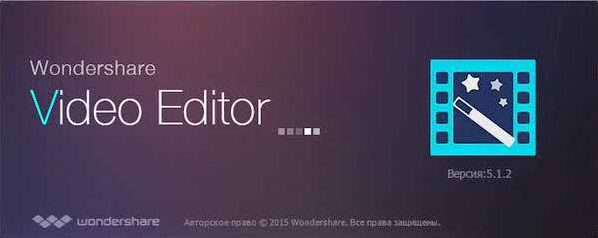 http://www.freesoftwarecrack.com/2016/10/wondershare-video-editor-603-full-crack.html