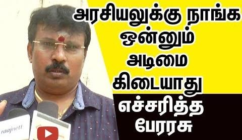 Director Perarasu warns politics!
