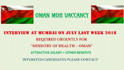 OMAN MOH INTERVIEW ON JULY LAST WEEK - APPLY TODAY