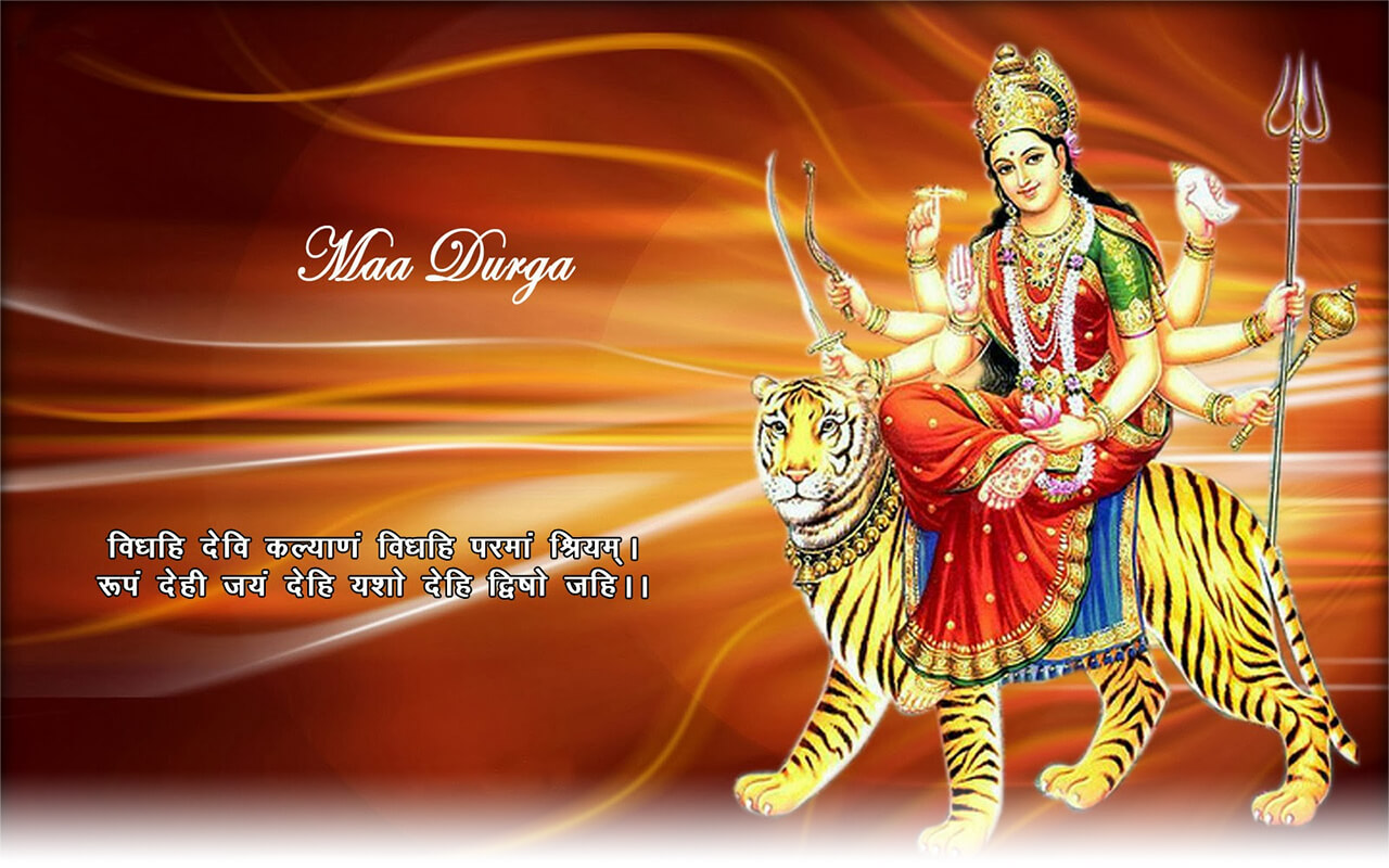 Maa Durga Image Collection 2018