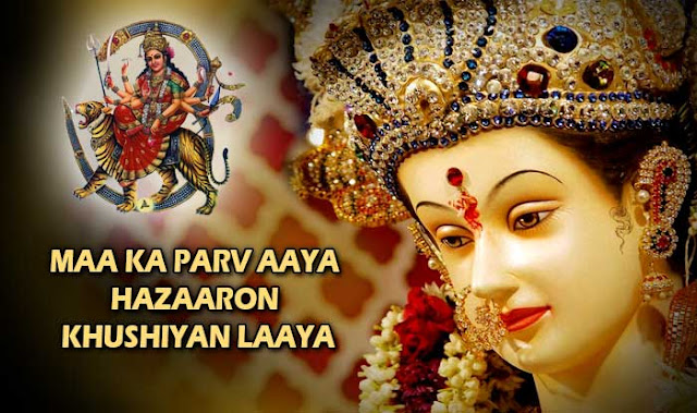Navratri 2016 Wishsing Message In Hindi Quotes SMS HD Wallpapers Cards Ma Durga Pics
