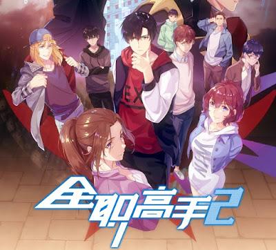 The King's Avatar Anime Season 2