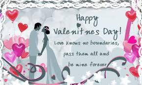 Valentine day messages