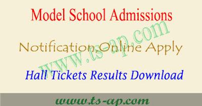 AP model school 6th admission test 2018 notification