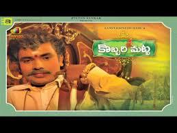Sampu in 'Kobbari Matta' Movie in Tollywood