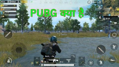 PUBG Mobile In Hindi