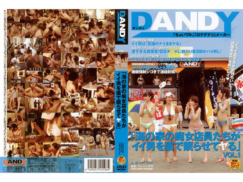 DANDY , JAV, Censored, Doggy Style, Download, fetish, Hardcore, Japan, Japan Porn , blow job , public