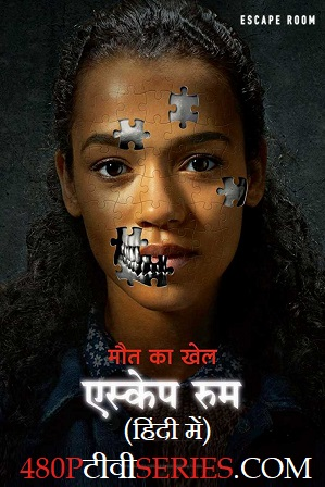 Escape Room (2019) 250MB Full Hindi Dual Audio Movie Download 480p HDCAM Free Watch Online Full Movie Download Worldfree4u 9xmovies