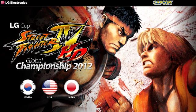MyAndroids: Street Fighter IV HD v1 0 APK + SD Data AndroAppsLib