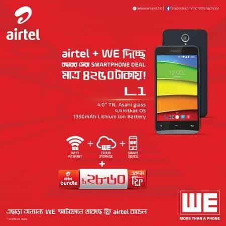 Aamra WE L1 Smartphone