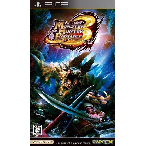 PSP - Monster Hunter Portable 3rd (English) ISO