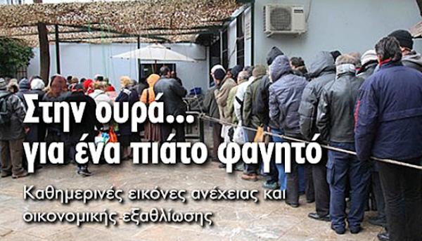 Ένα γερμανικό βίντεο, που πρέπει να δουν ΟΛΟΙ ! Κι όμως, είναι πιο ΕΛΛΗΝΕΣ, κι απ' τους ... έλληνες! (βίντεο)