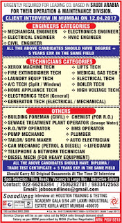 Operation & Maintenance division jobs Saudi Arabia