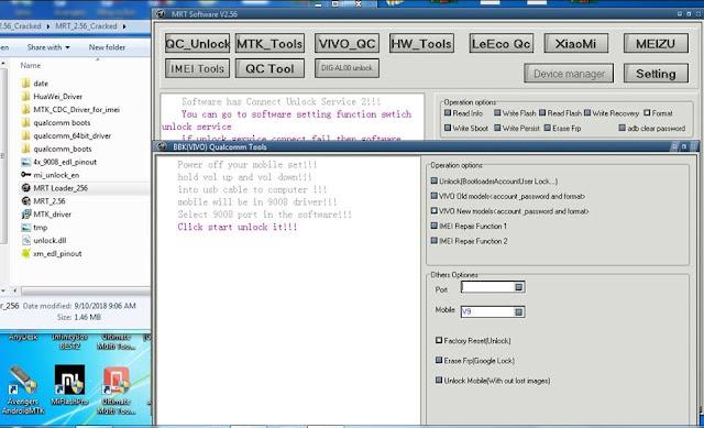 mrt dongle latest version v1.89 full crack