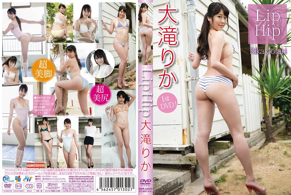 IDOL MMR-AK041 Rika Ootaki 大滝りか – Lip Hip [DVD/4.27GB], Gravure idol