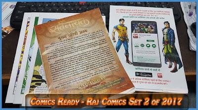 Sarvnayak-10-Sarvaagman-printed-raj-comics