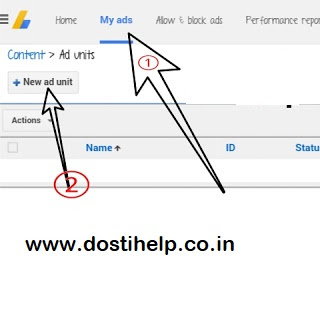 www.dostihelp.co.in
