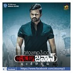 Jawaan-2017-Top Album