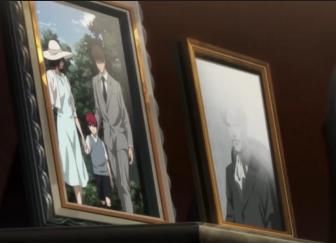 Nama Orang tua Akashi Seijuro