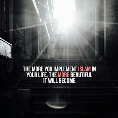 Inspirational Islamic Quotes about Love & Life from Quran and Hadith 4