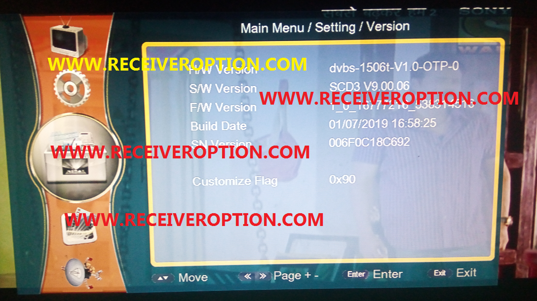 ECOLINK Ei7000 NEXT HD RECEIVER POWERVU KEY NEW SOFTWARE - HOW TO