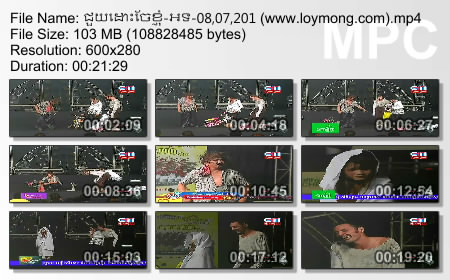 CTN Comedy - Chuoy Dors Che Knhom (08.07.2012)