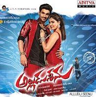 Alludu Seenu Songs, Alludu Seenu Songs Download, Alludu Seenu Mp3 Songs, Alludu Seenu 2014 Telugu Mp3, 128Kbps, 320Kbps, Itunes, VBR, ACD Rips Free Download