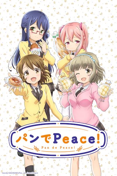 麵包和平!,パンでPeace!,Peace Through Bread!,Pan de Peace!