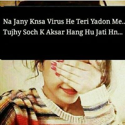 Latest Hindi Shayari SMS with image
