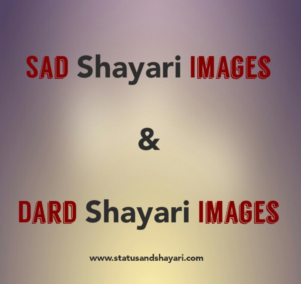 Sad Dard Hindi Status And Shayari Images Hindi Status And Shayari