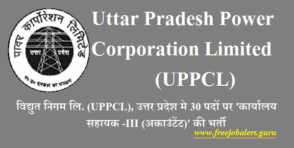 Uttar Pradesh Power Corporation Limited, UPPCL, UP, Uttar Pradesh, Office Assistant, Graduation, B.Com., Latest Jobs, uppcl logo
