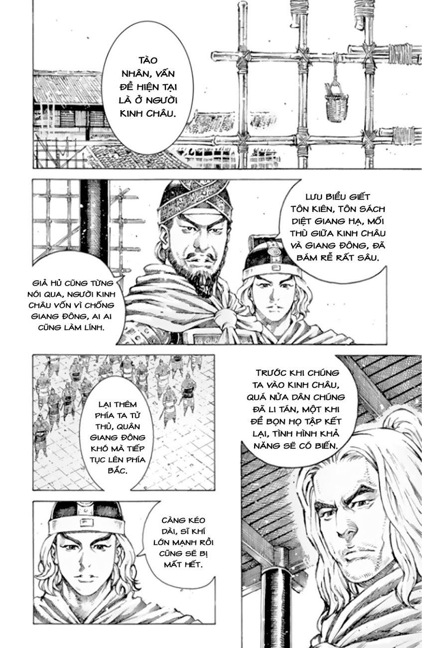 Hỏa phụng liêu nguyên Chương 495: Chu Du chi ngu trang 13