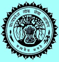 Madhya Pradesh Public Service Commission new recruitment  2017  for  various posts  apply online here