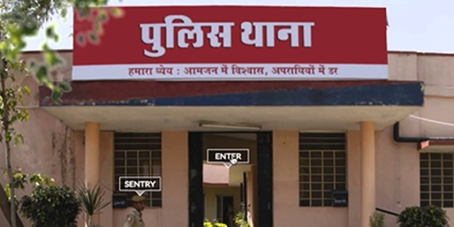 HARDA: ASI ने अपनी सीनियर महिला पुलिस अधिकारी का रेप किया | MP NEWS