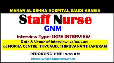http://www.world4nurses.com/2016/08/manar-al-sehha-hospital-saudi-arabia.html
