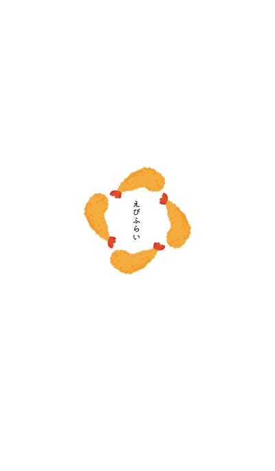 fried shrimp simple