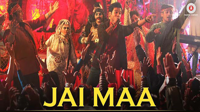 Jai Maa Song Lyrics | Behen Hogi Teri | Parry G, Sahil Solanki