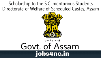 directorate-of-welfare-of-scheduled-castes-scholarship-2017